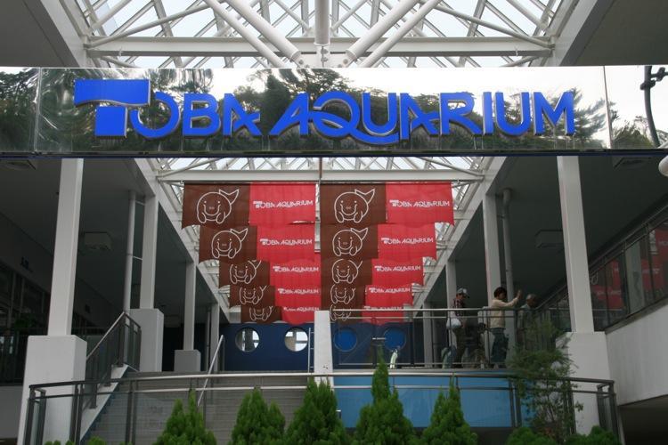 welcome-to-toba-aquarium