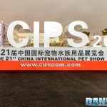 CIPS 2017: Overview